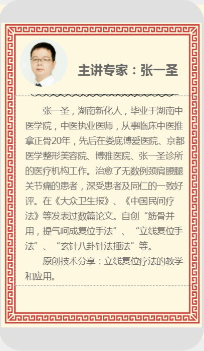 张一圣  赵梅_看图王(1).jpg